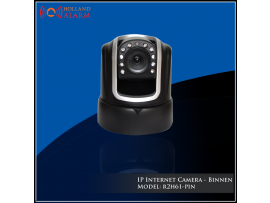 p-2724-IP-Internet-Camera---Binnen---R2H61-PIN.png